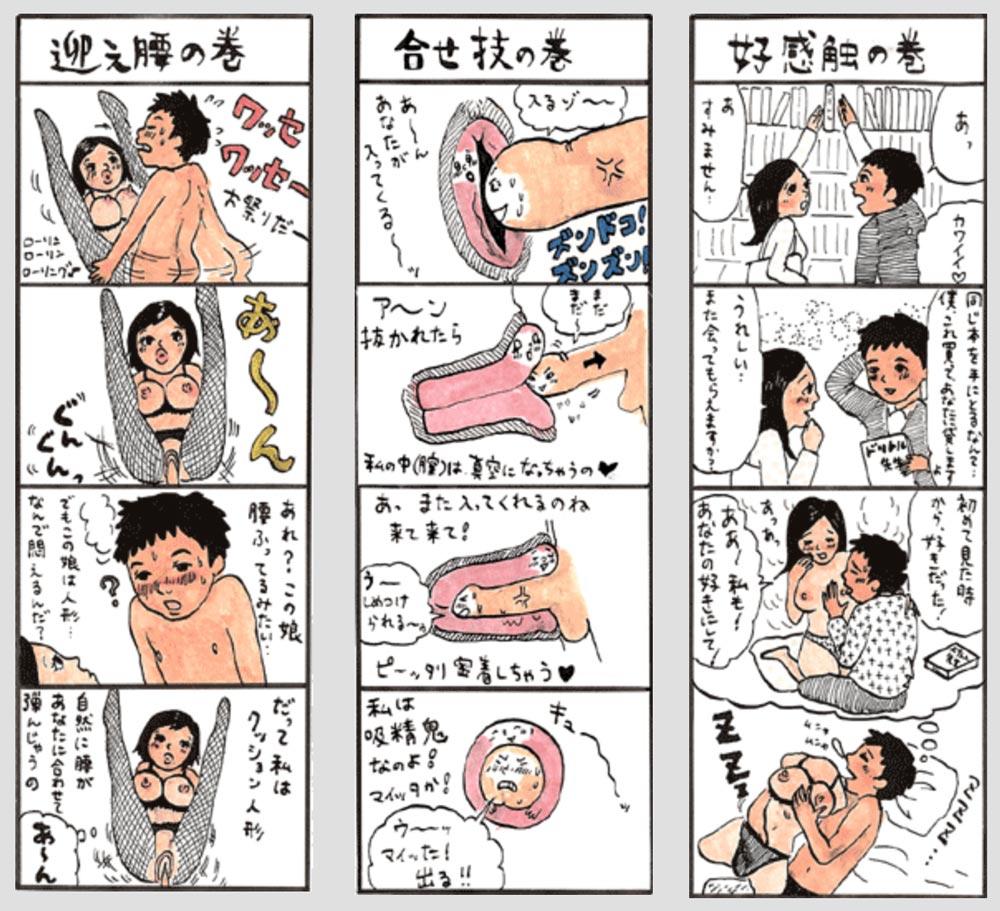how to use dakimakura pillow instructions